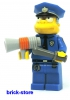 LEGO® THE SIMPSONS (71005) FIGUR (Nr.15) CHIEF WIGGUM